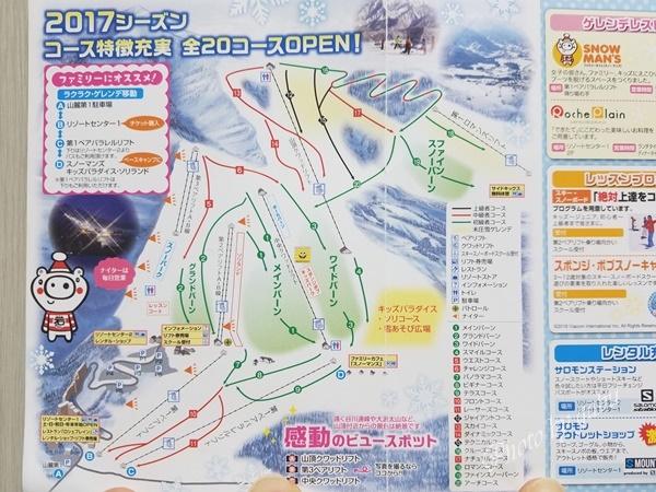 岩原スキー場 ゲレンデマップ