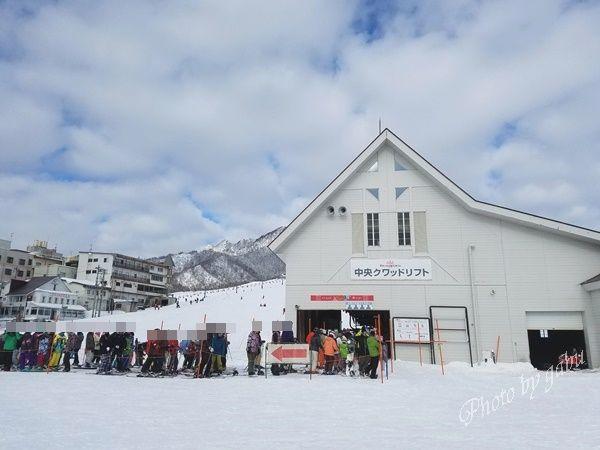 岩原スキー場 コース
