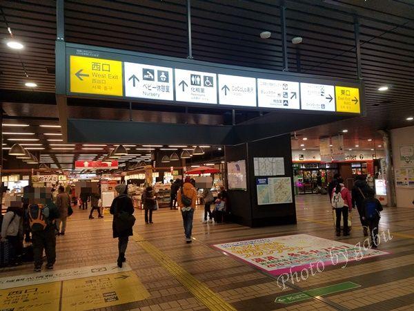 越後湯沢駅がんぎどおり