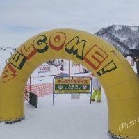 岩原スキー場 キッズパラダイス