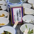 越後湯沢駅ナカぽんしゅ館の漬物は種類豊富で試食が楽しい!お土産におすすめ!