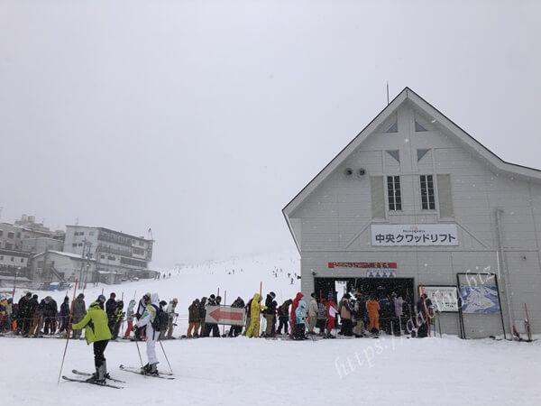 岩原スキー場 中央クワッド